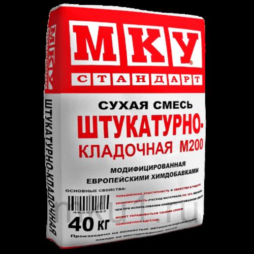 Сухая смесь М-200 ( штукатурно-кладочная)40кг