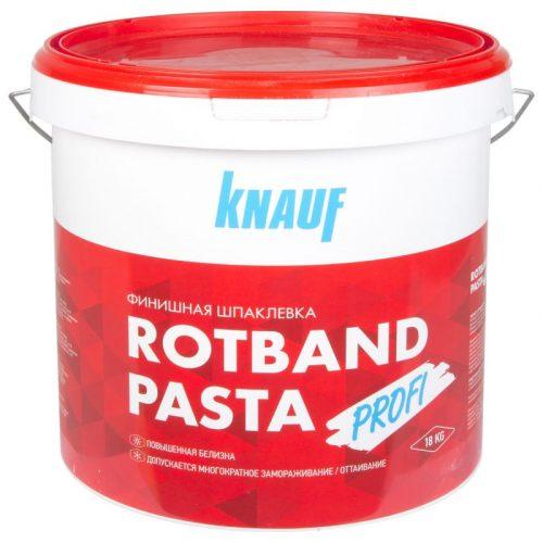 Шпаклевка готовая Ротбанд паста Профи 5кг.