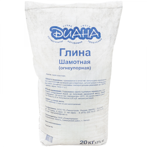 Глина Шамотная Диана, 20кг