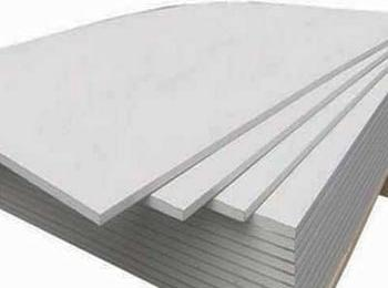 Гипсоволокнистая плита 12.5х1200х2500 В