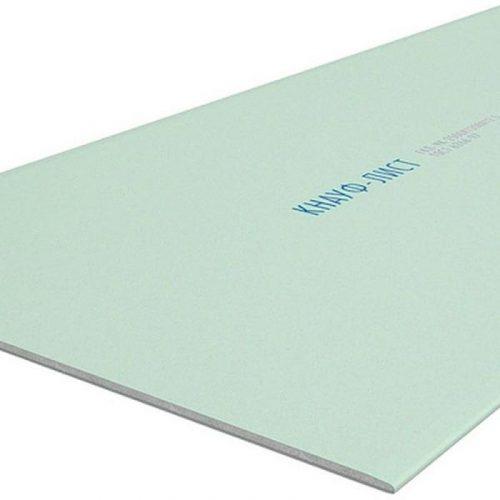 Гипсокартон влагостойкий Кнауф  9.5х1200х2500