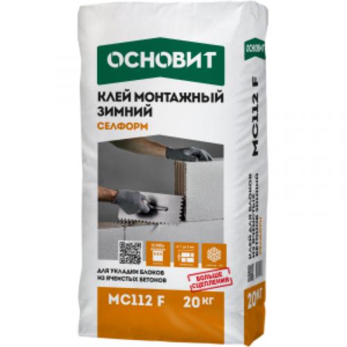 Клей для пенобетона СЕЛФОРМ МС112F (Т-112) (20 кг) ОСНОВИТ