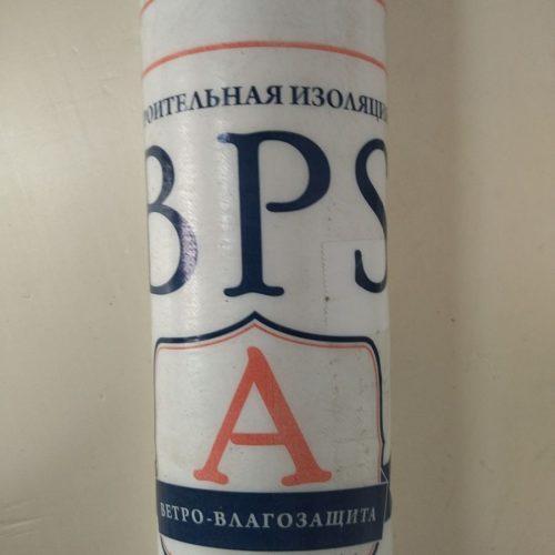 Пароизоляция BPS B 1,6 м 70 м²