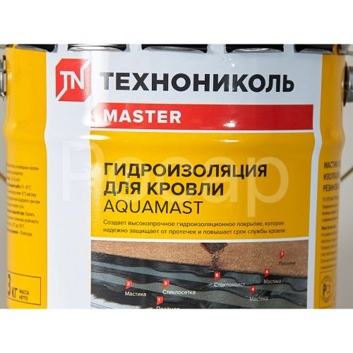 Мастика битумная для гидроизоляции кровли Aquamast 3кг