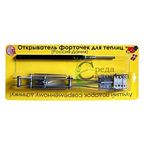 Термопривод ТП-ДВ