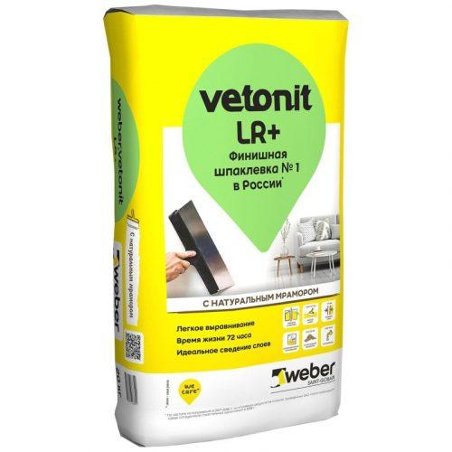 Шпаклевка финишная полимер Ветонит ЛР Плюс 20кг