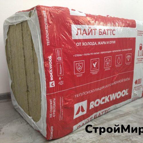 Утеплитель Роквул Лайт Баттс Скандик 50 мм, 6,0 м² (пачка 600х1000 10 шт.)