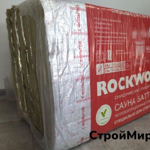 Утеплитель Роквул Сауна Баттс 50 мм с фольгой, 4,8 м² (пачка 600х1000 мм, 8 шт.)
