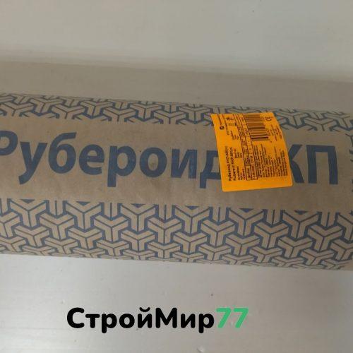 Рубероид РКП-350 15 м²