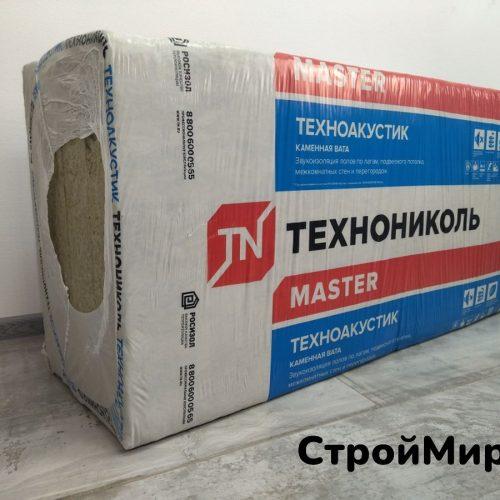 Утеплитель Технониколь Техноакустик 50 мм, 5,76 м² (пачка 600х1200, 8 шт.)