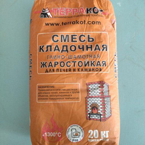 Печное Терракот кладочная печная смесь глино-шамотная, 20кг