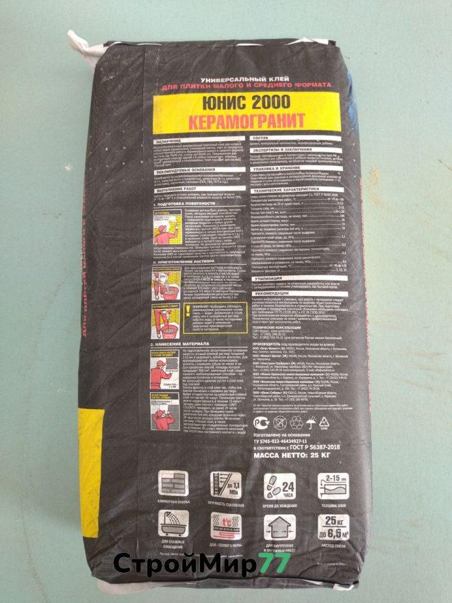 Клей плиточный Юнис 2000, 25кг