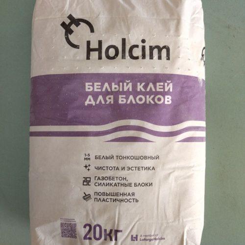 Клей для пенобетона Holcim Белый, 20 кг