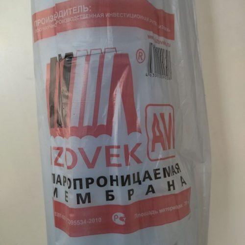 Пароизоляция Изовек АМ 70 м² (ширина 1,6 м)
