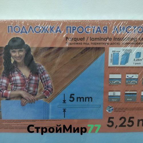 Утеплитель Кнауф ТеплоKnauf Коттедж: плита для кровли и стен, 6 м² (пачка 100х610х1230 8 шт.)