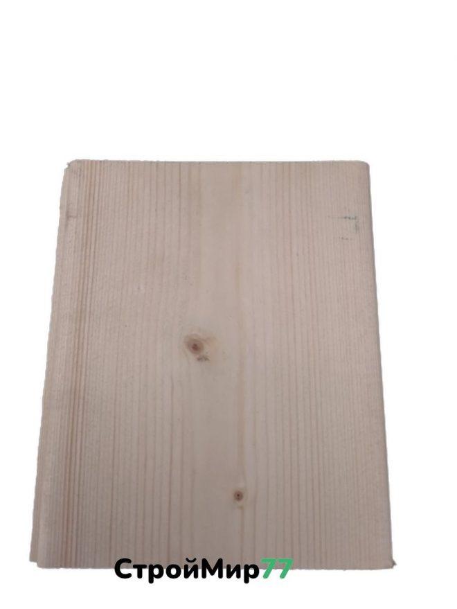 Вагонка Штиль 16х120х2 м (7 шт. в упаковке)